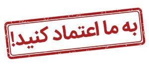 اتوبار شهرک مسعودیه