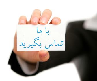 اتوبار منصورآباد